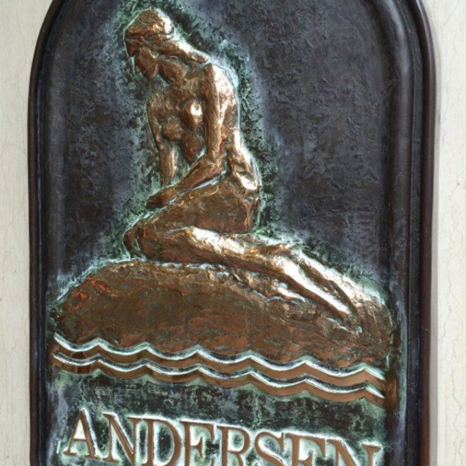 広島のデンマーク「アンデルセン」