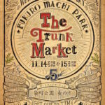 The Trunk Market トランクマーケット