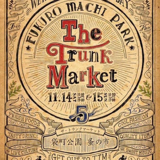 The Trunk Market トランクマーケットでエルヴァンのブランケット(デンマーク)のご紹介