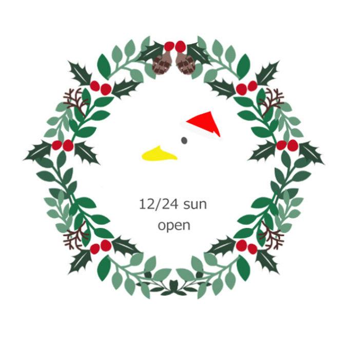 12月24日(日)はアイトリブ岡山リアルショップオープンします!