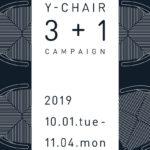 Y-CHAIR CH24