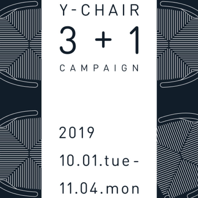 Y-CHAIR CH24 3+1 Campaign