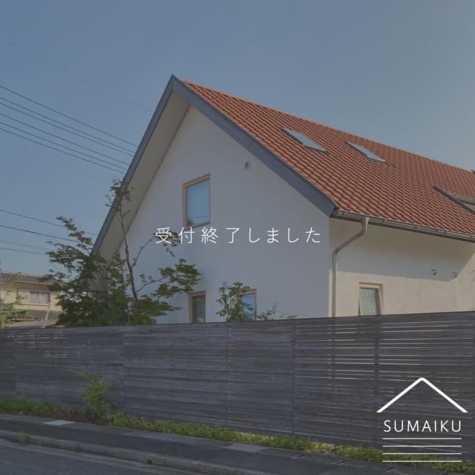 【広島】建替えお悩み相談会<br>開催日|2021.01.07-01.13
