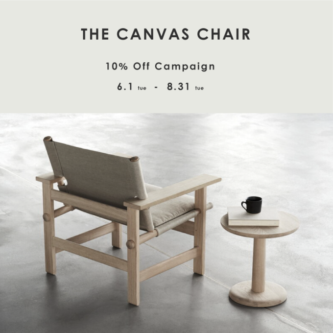 The Canvas Chair Campaign