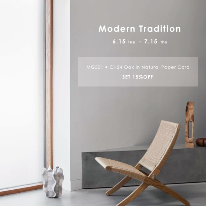Modern Tradition Campaign